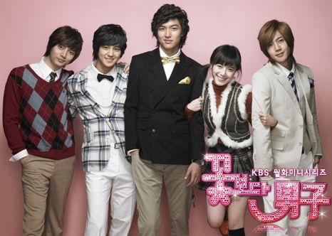 Boys Over Flowers Main Cast